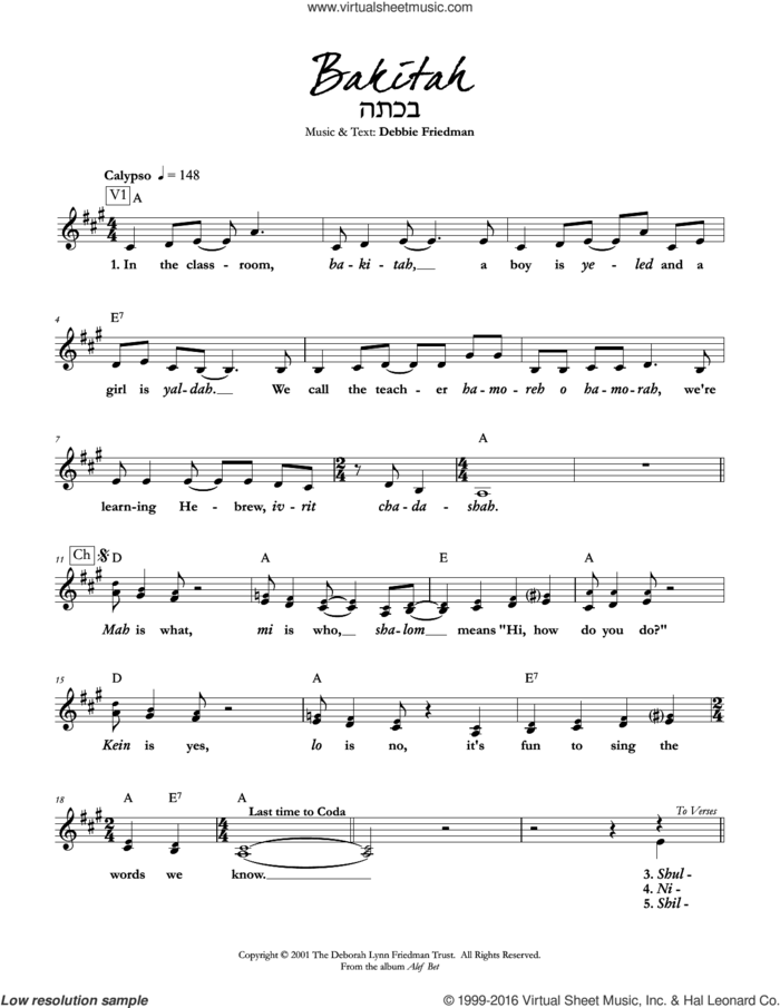 Bakitah sheet music for voice and other instruments (fake book) by Debbie Friedman, intermediate skill level