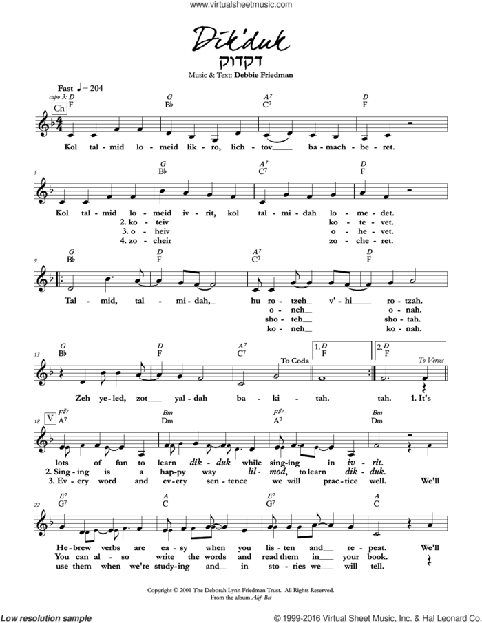 Dik'duk sheet music for voice and other instruments (fake book) by Debbie Friedman, intermediate skill level