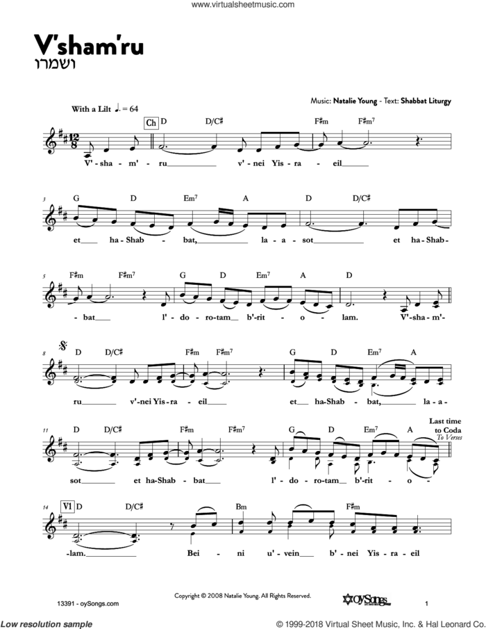 V'Sham'Ru sheet music for voice and other instruments (fake book) by Natalie Young, intermediate skill level