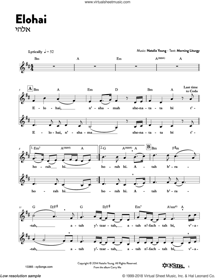 Elohai sheet music for voice and other instruments (fake book) by Natalie Young, intermediate skill level