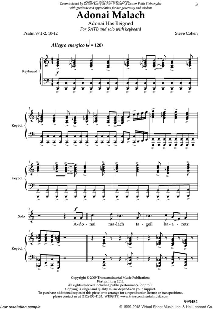 Adonai Malach Satb, Solo, Keyboard Sacred Chroal sheet music for choir (SATB: soprano, alto, tenor, bass) by Steve Cohen, intermediate skill level