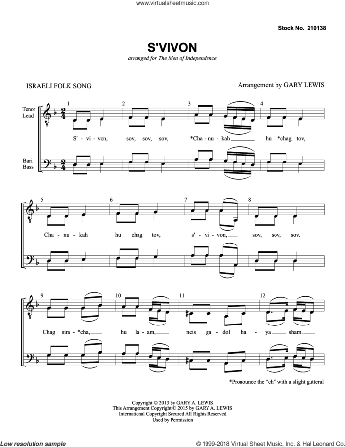 S'Vivon (arr. Gary Lewis) sheet music for choir (TTBB: tenor, bass)  and Gary Lewis, intermediate skill level