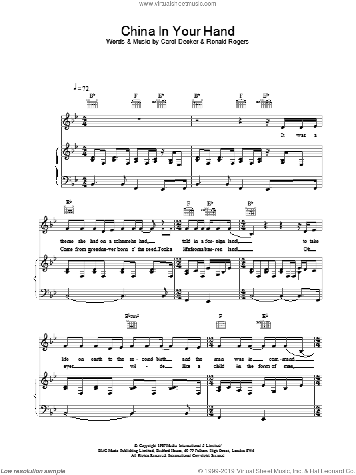 China In Your Hand sheet music for voice, piano or guitar by T'Pau, intermediate. Score Image Preview.