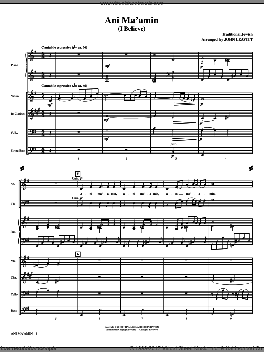 Ani Ma'amin (I Believe) (COMPLETE) sheet music for orchestra