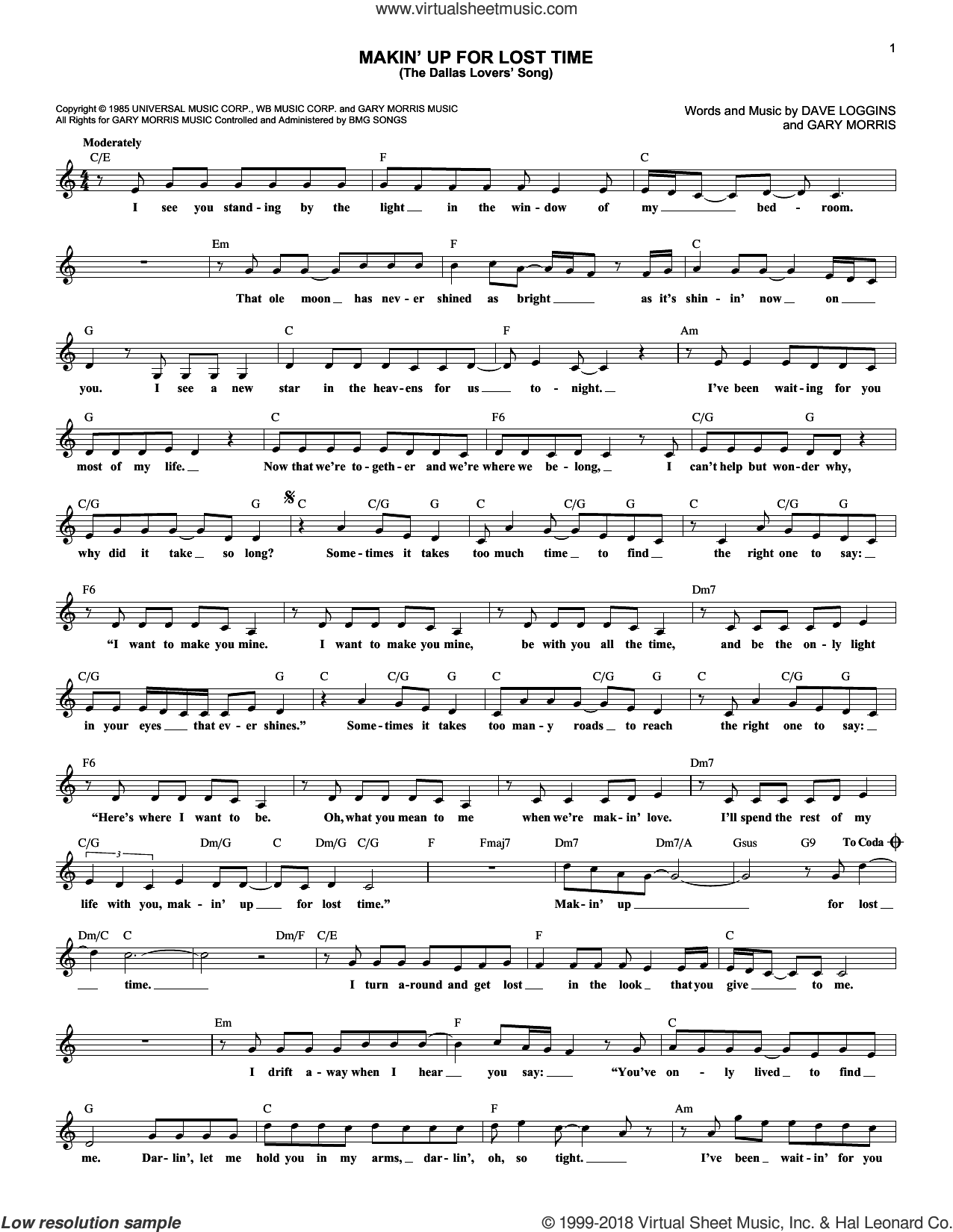 Makin' Up For Lost Time (The Dallas Lovers' Song) sheet music for voice and other instruments (fake book) by Crystal Gayle & Gary Morris, Dave Loggins and Gary Morris, intermediate skill level