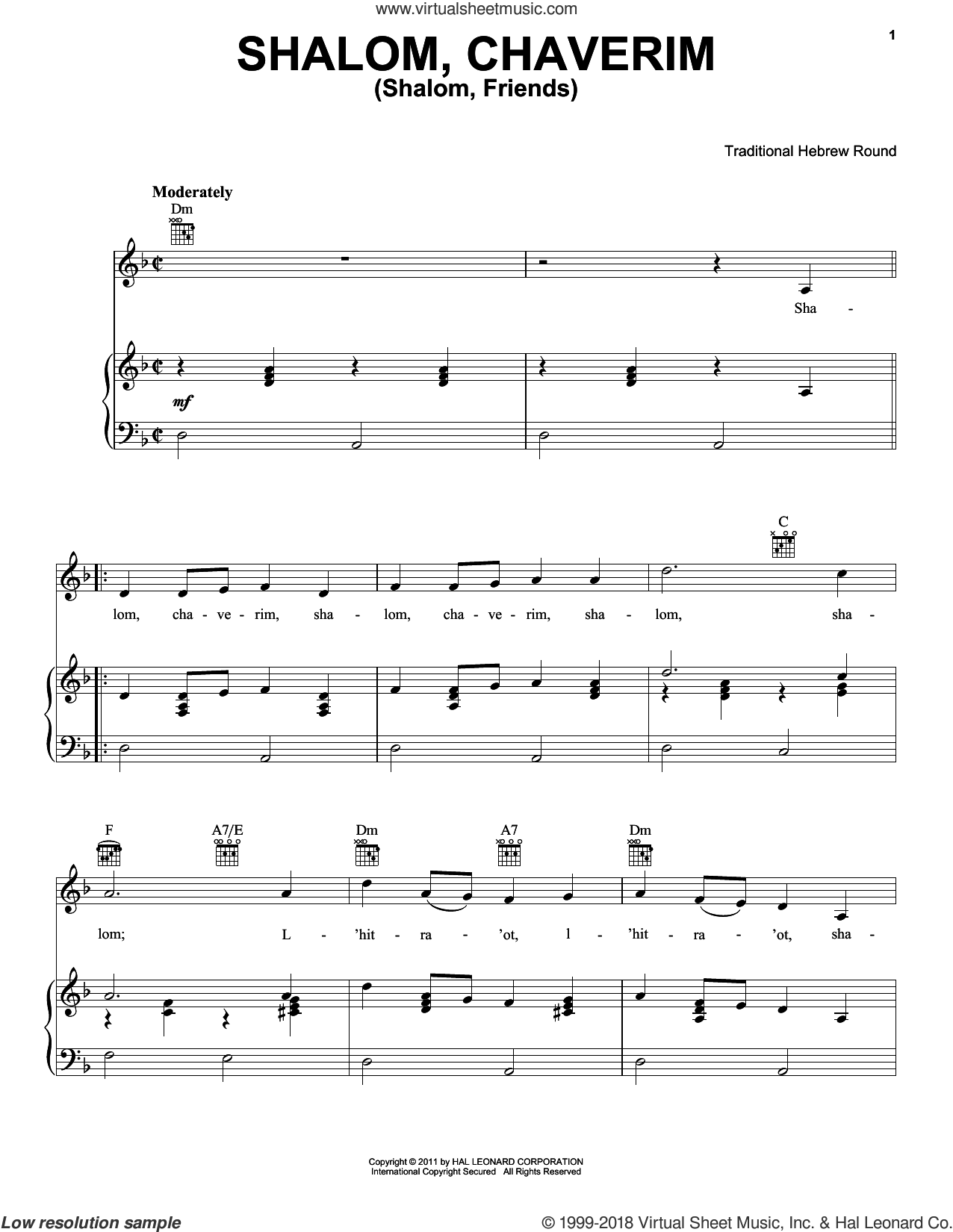 Shalom Chaveyrim (Shalom Friends) sheet music for voice, piano or guitar. Score Image Preview.