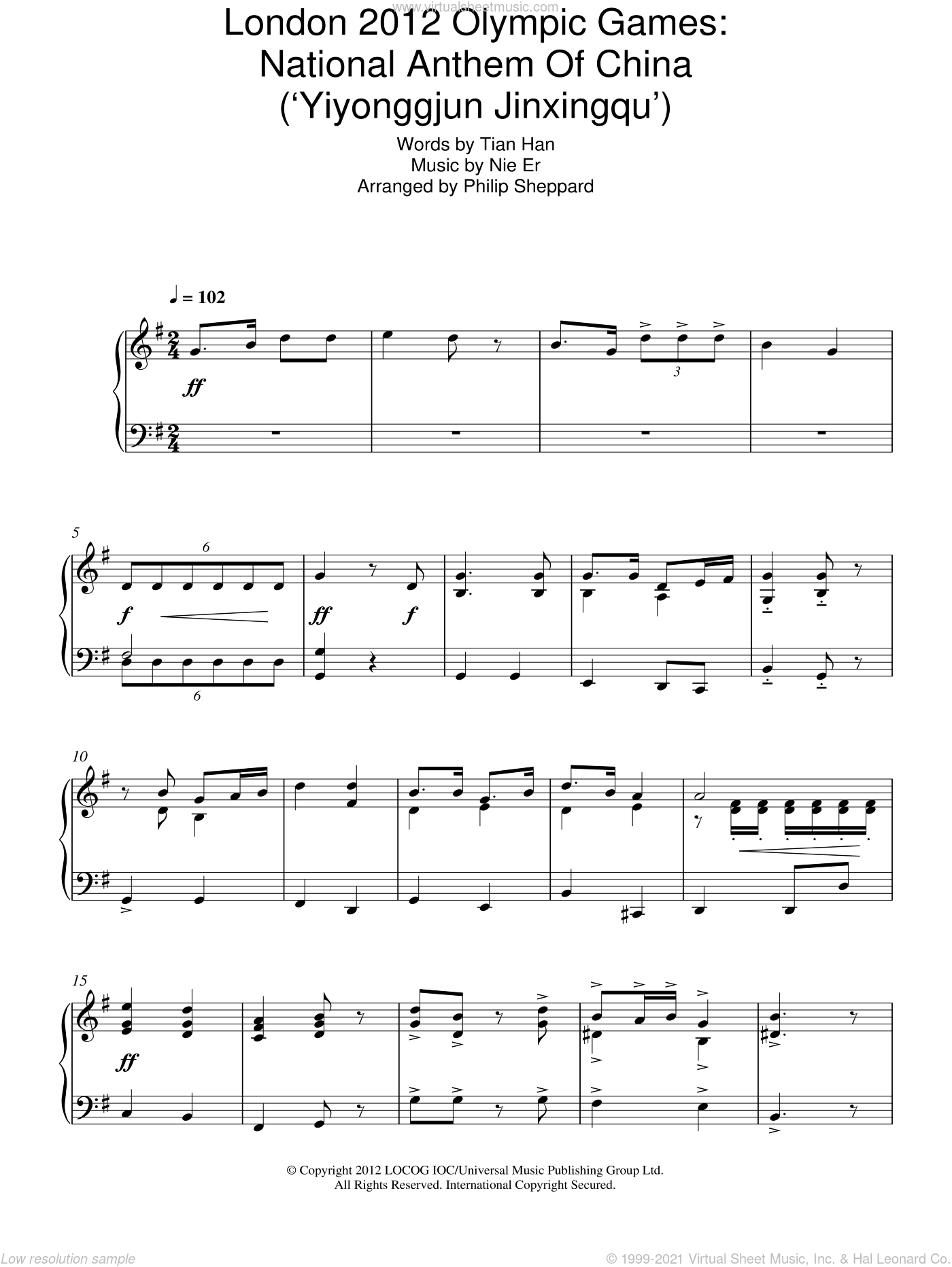 London 2012 Olympic Games: National Anthem Of China ('Yiyonggjun Jinxingqu') sheet music for piano solo by Tian Han