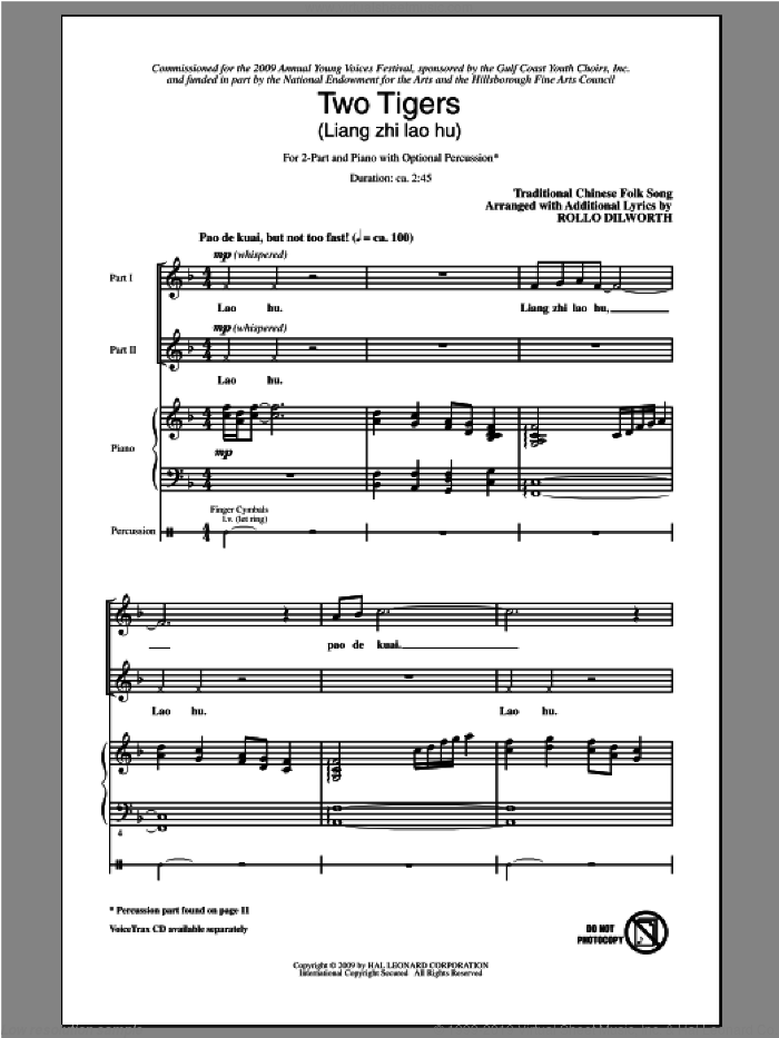 Two Tigers (Liang Ge Lao Hu) sheet music for choir and piano (duets) by Rollo Dilworth. Score Image Preview.