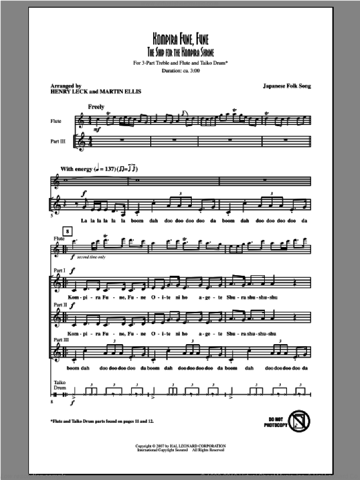 Kompira Fune, Fune (The Ship For The Kompira Shrine) sheet music for choir (3-Part Treble) by Henry Leck and Martin Ellis, intermediate skill level