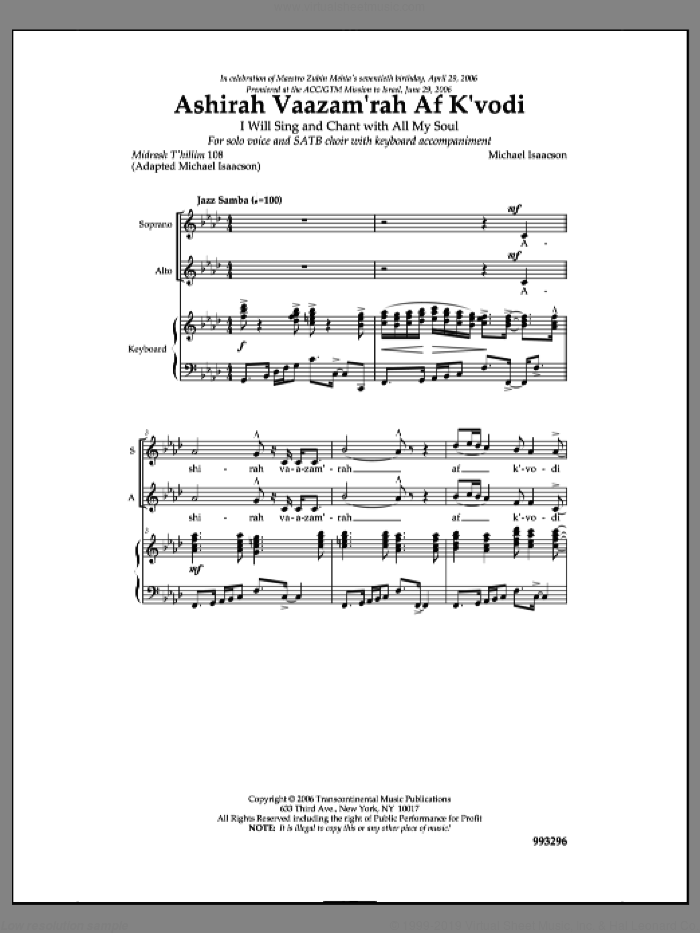 Ashira Va'azamrah Af K'vodi sheet music for choir by Michael Isaacson, intermediate
