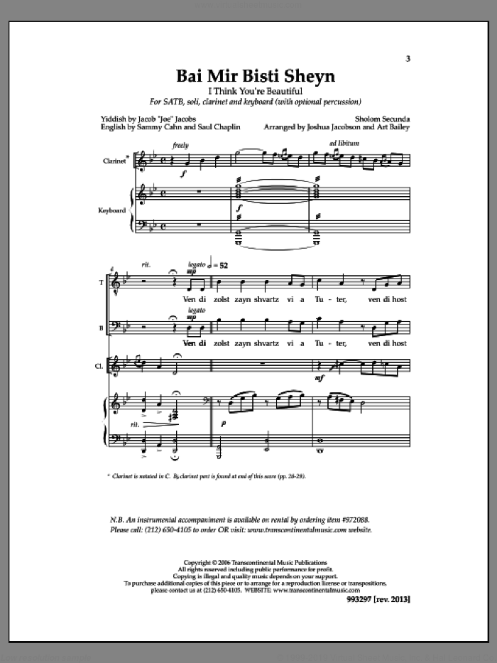 Bai Mir Bisti Sheyn sheet music for choir by Sholom Secunda and Joshua Jacobson. Score Image Preview.