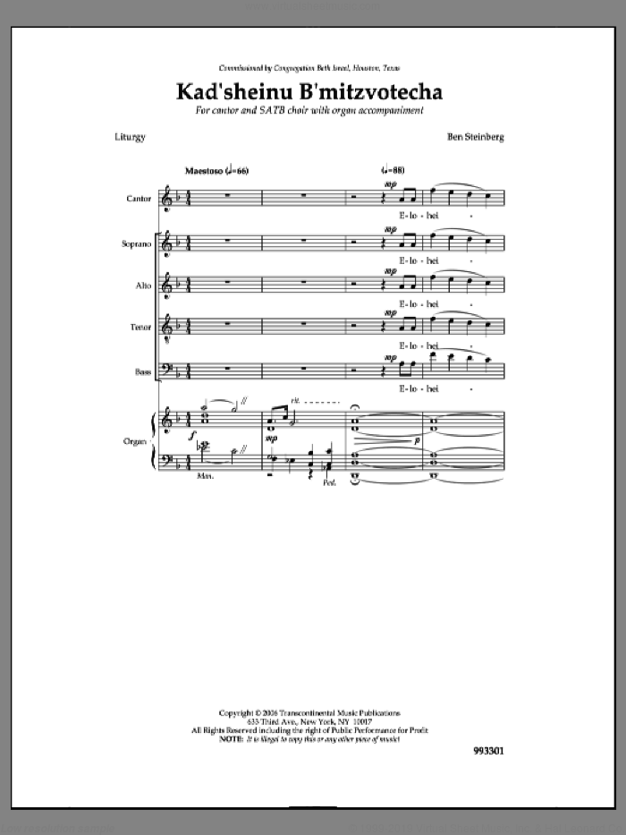 Kad'sheinu B'mitzvotecha sheet music for choir by Ben Steinberg, intermediate skill level