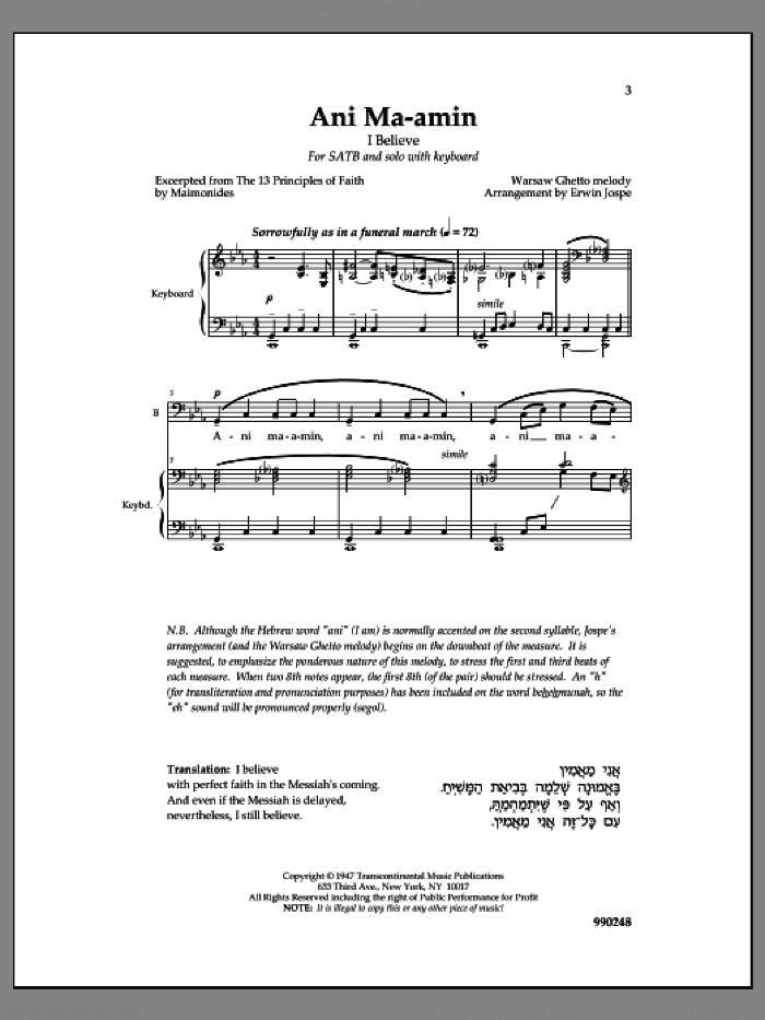 Ani Ma-amin sheet music for choir and piano by Erwin Jospe. Score Image Preview.