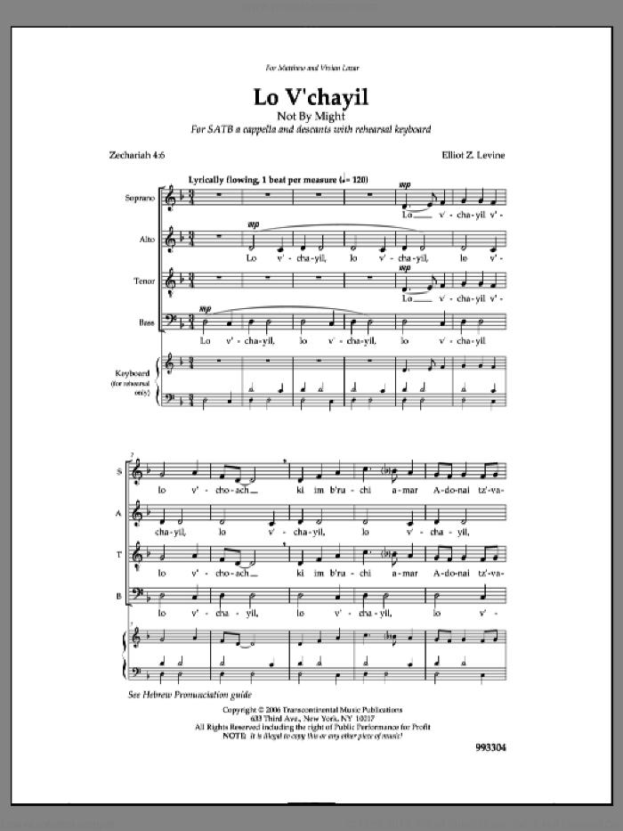 Lo V'chayil sheet music for choir (SATB: soprano, alto, tenor, bass) by Elliot Z. Levine, intermediate skill level