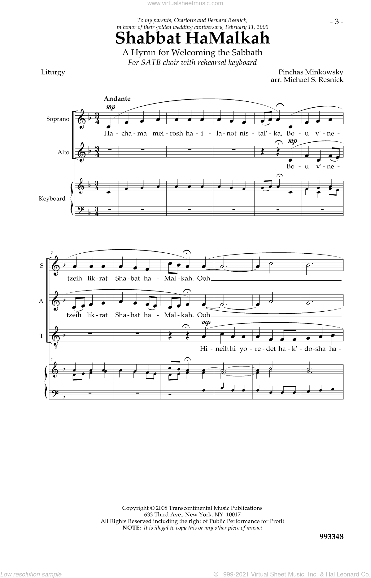 Shabbat Hamalka sheet music for choir by Pinchas Minkowsky. Score Image Preview.