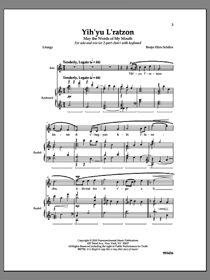 Yih'yu L'ratzon sheet music for choir and piano by Benjie Ellen Schiller