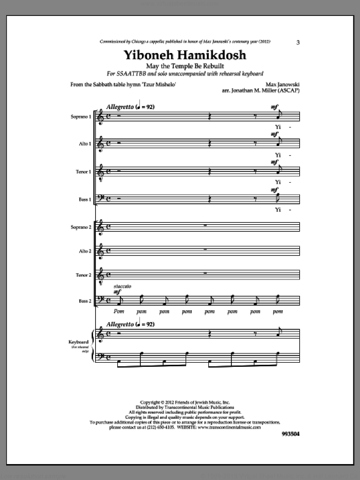 Yiboneh Hamikdosh sheet music for choir by Max Janowski and Jonathan Miller, intermediate skill level