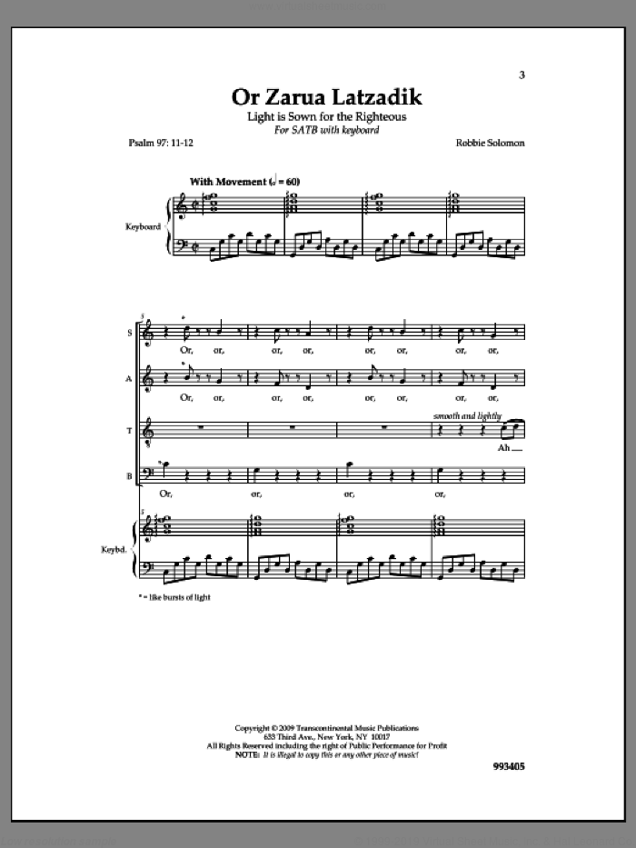 Or Zarua sheet music for choir by Robbie Solomon, intermediate