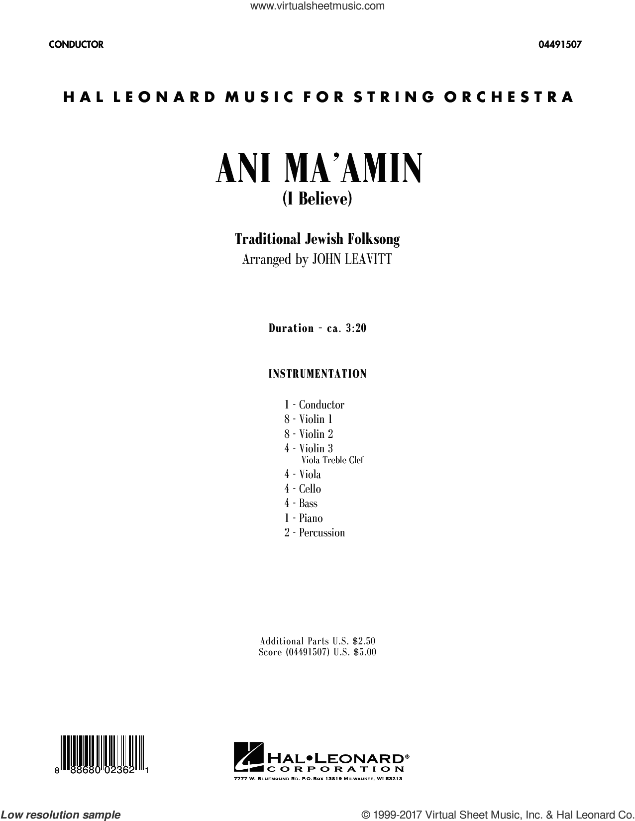 Ani Ma'amin (COMPLETE) sheet music for orchestra by John Leavitt, Liturgical Holocaust Melody and Miscellaneous, intermediate skill level
