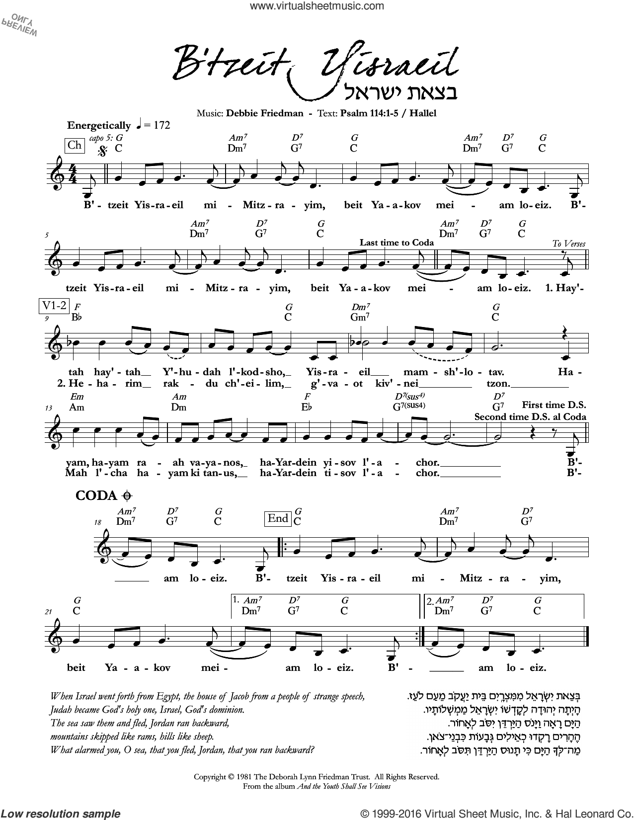 B'tzeit Yisraeil sheet music for voice and other instruments (fake book) by Debbie Friedman. Score Image Preview.