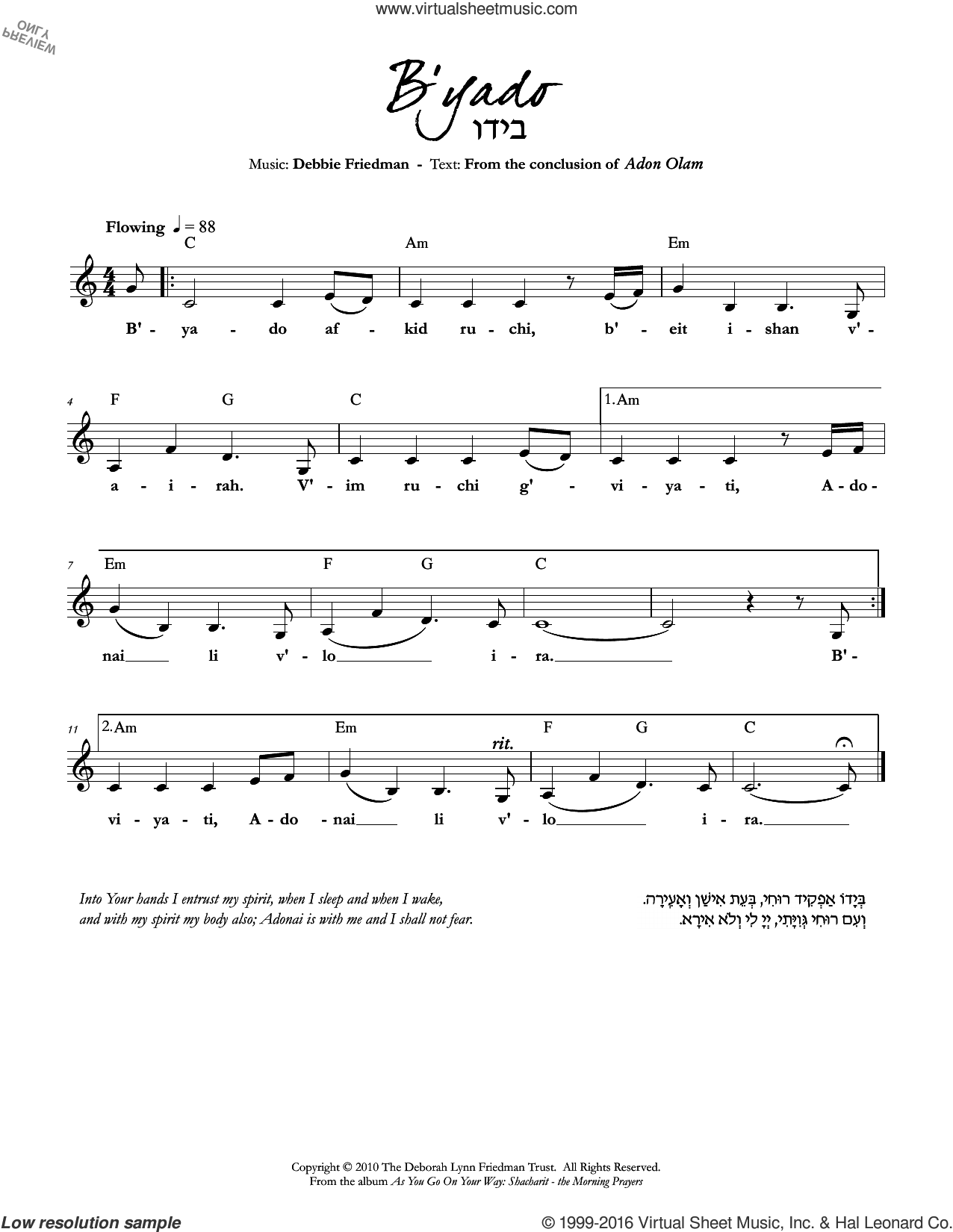 B'yado sheet music for voice and other instruments (fake book) by Debbie Friedman, intermediate. Score Image Preview.