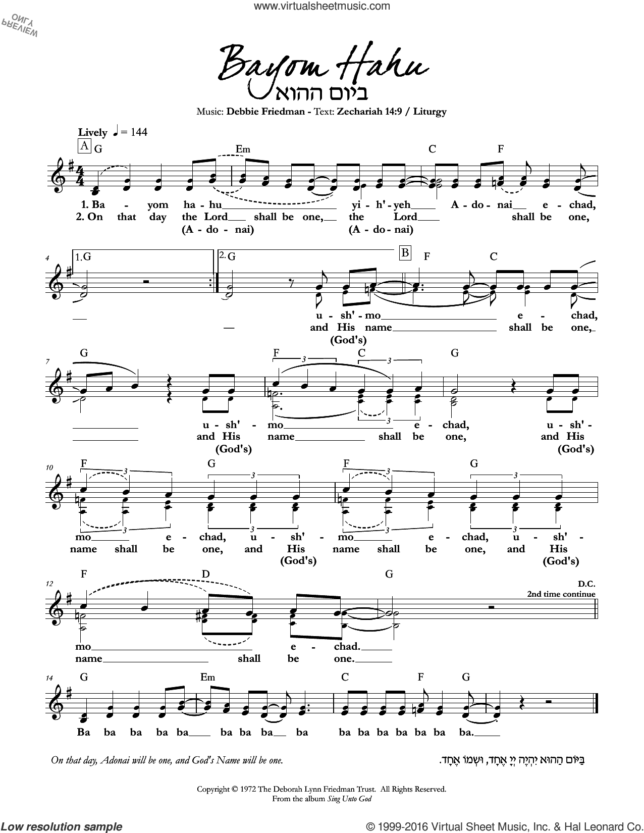 Bayom Hahu sheet music for voice and other instruments (fake book) by Debbie Friedman. Score Image Preview.