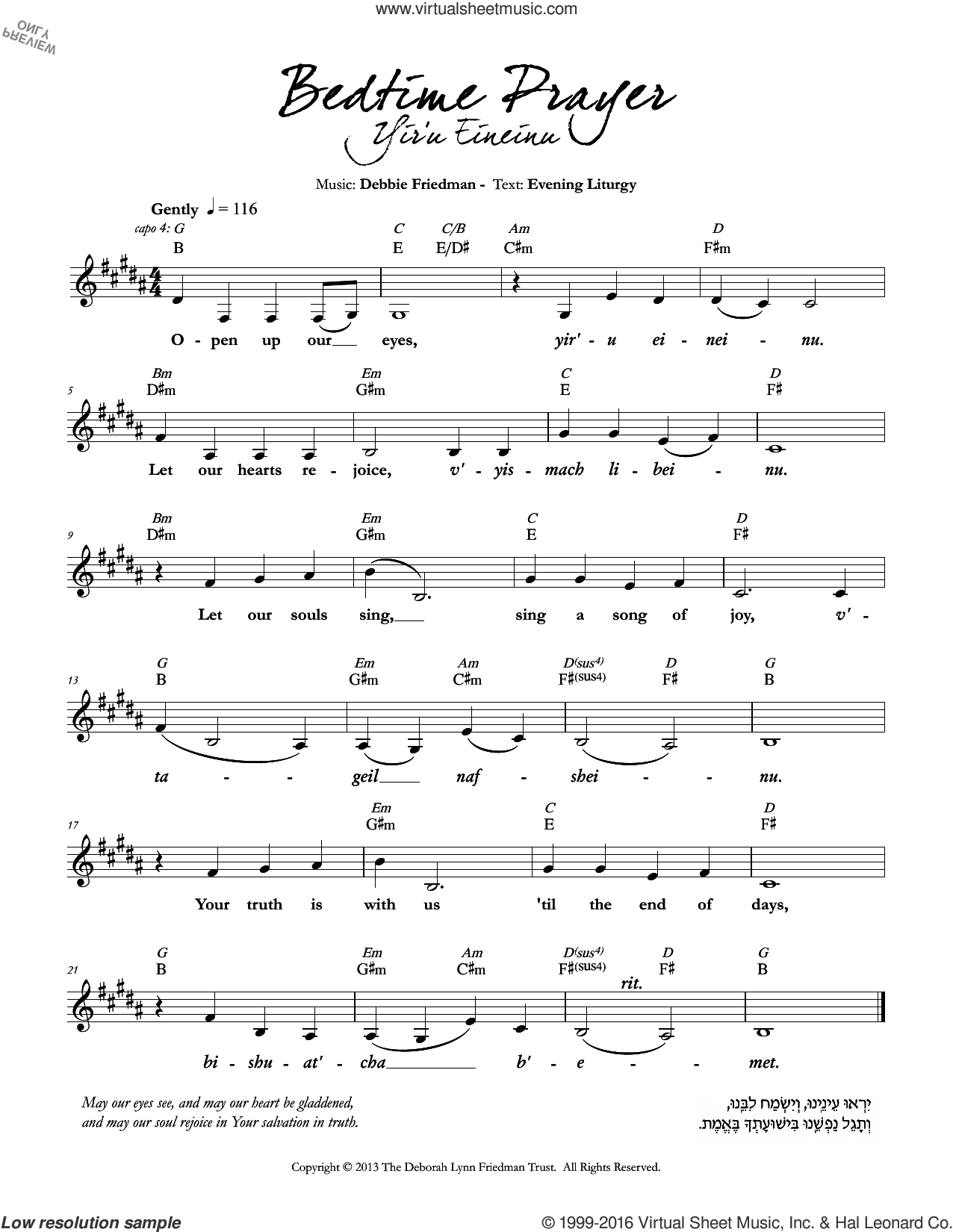 Bedtime Prayer (Yir'u Eineinu) sheet music for voice and other instruments (fake book) by Debbie Friedman, intermediate skill level