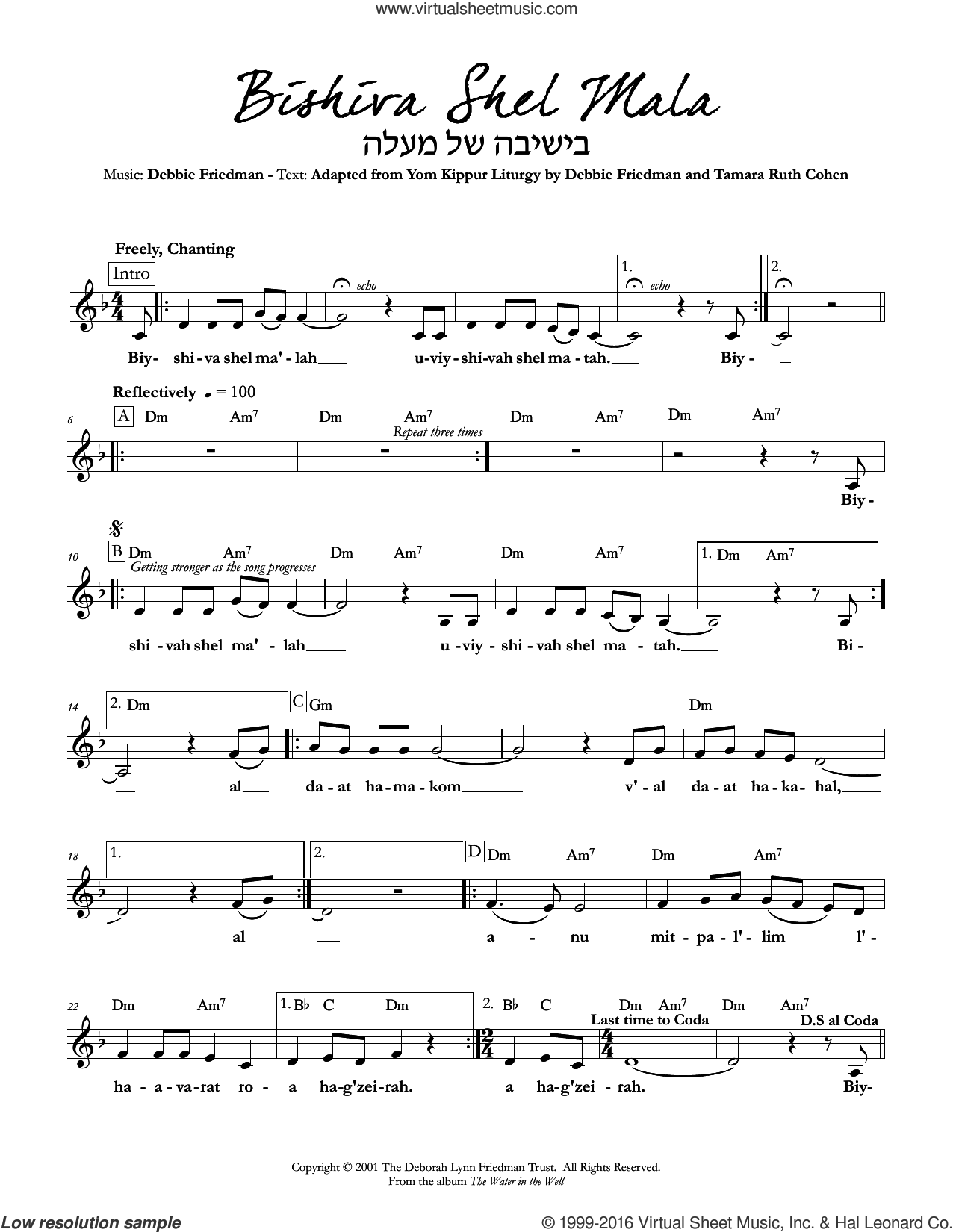 Bishiva Shel Mala sheet music for voice and other instruments (fake book) by Debbie Friedman & Tamara Ruth Cohen and Debbie Friedman. Score Image Preview.
