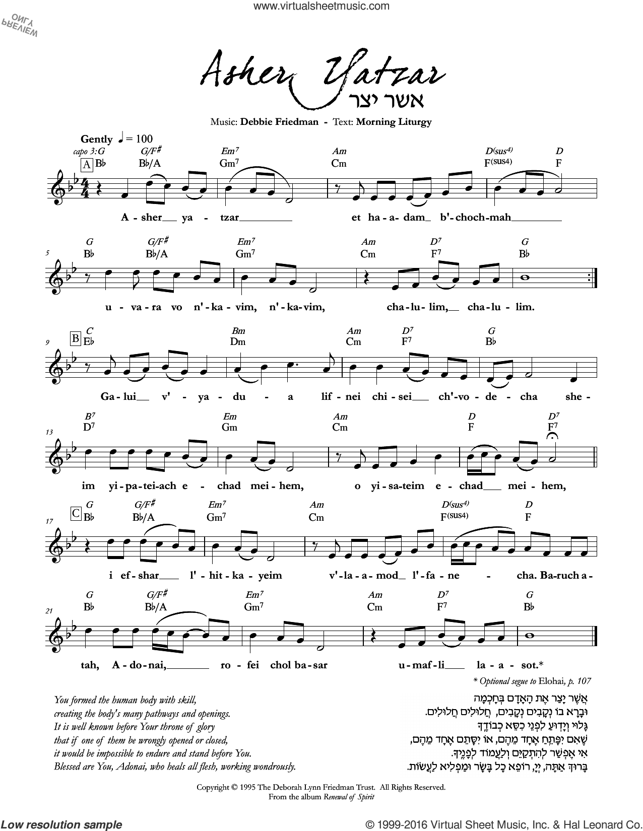 Asher Yatzar sheet music for voice and other instruments (fake book) by Debbie Friedman. Score Image Preview.