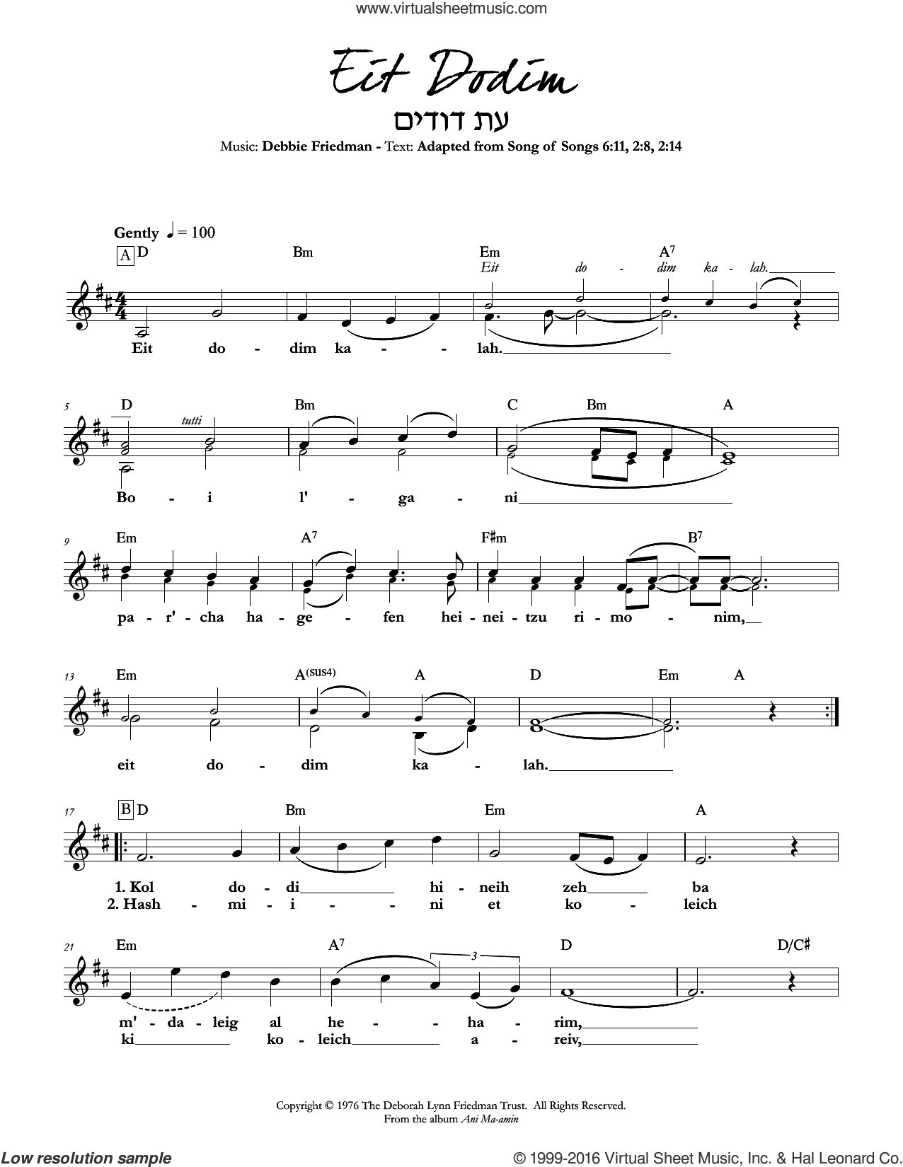 Eit Dodim sheet music for voice and other instruments (fake book) by Debbie Friedman. Score Image Preview.