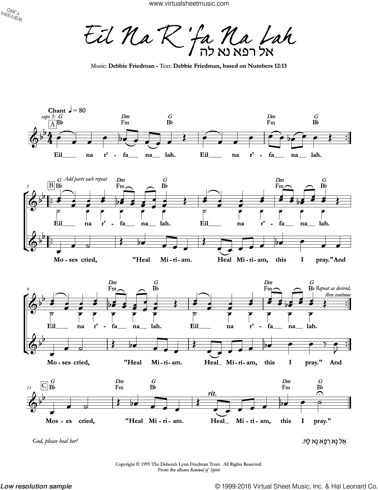 Eil Na R'fa Na La sheet music for voice and other instruments (fake book) by Debbie Friedman. Score Image Preview.