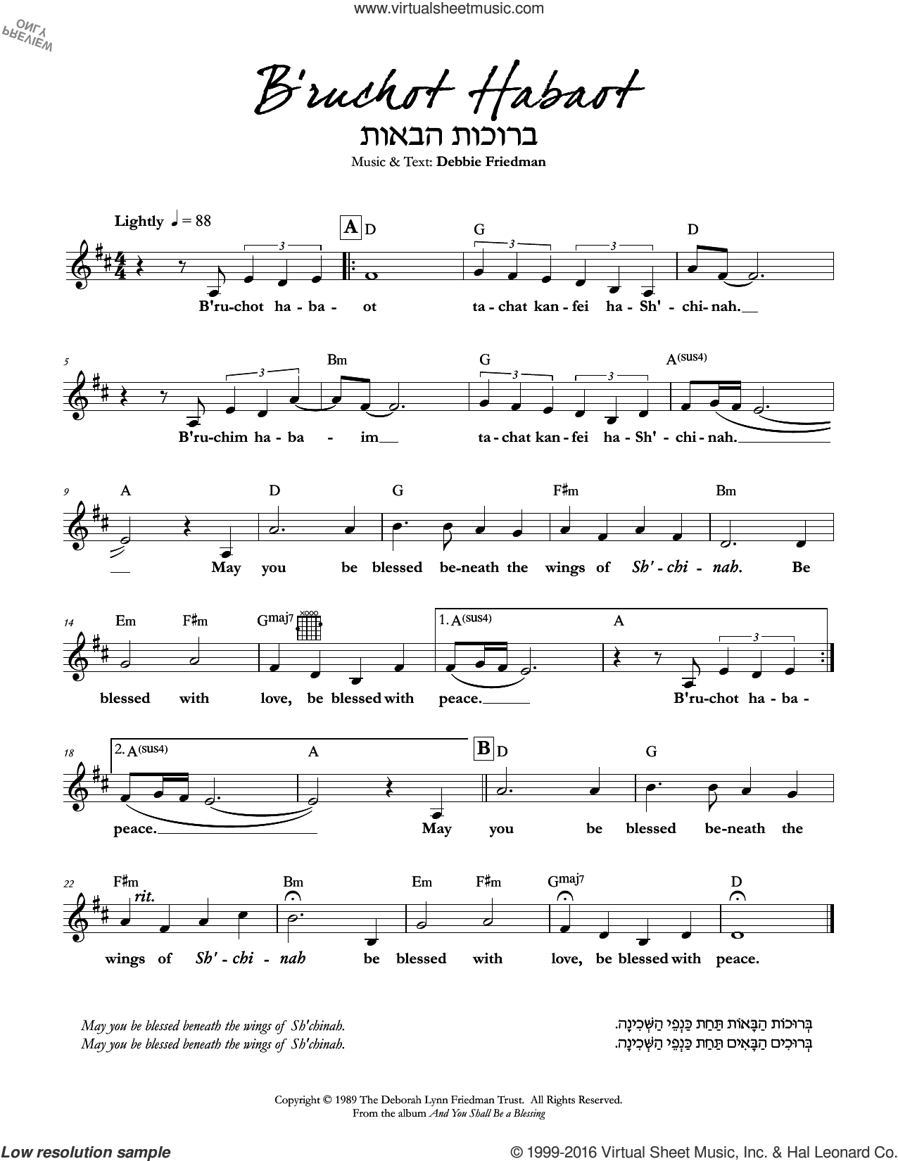 B'ruchot Habaot sheet music for voice and other instruments (fake book) by Debbie Friedman, intermediate. Score Image Preview.