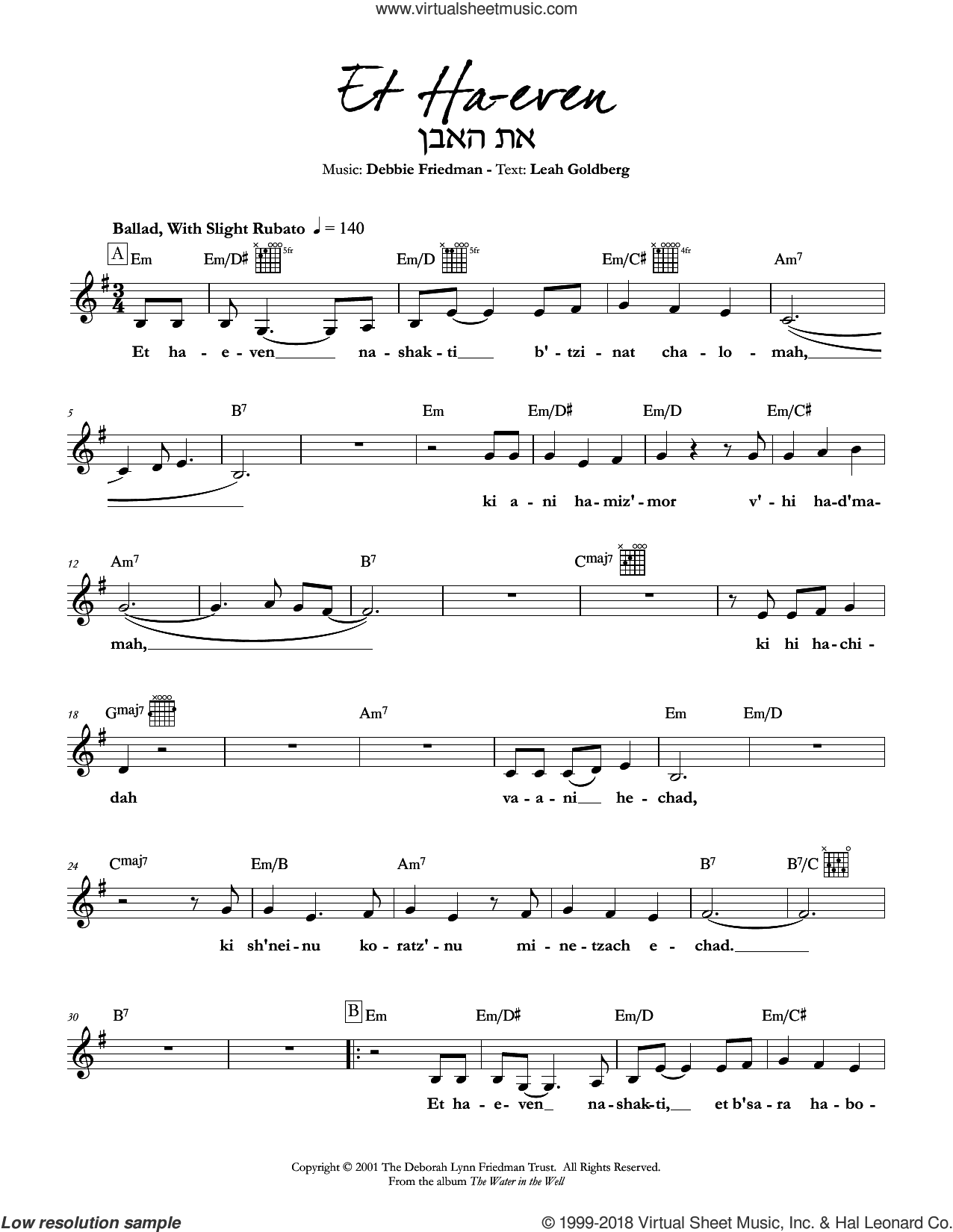 Et Ha-even sheet music for voice and other instruments (fake book) by Debbie Friedman. Score Image Preview.