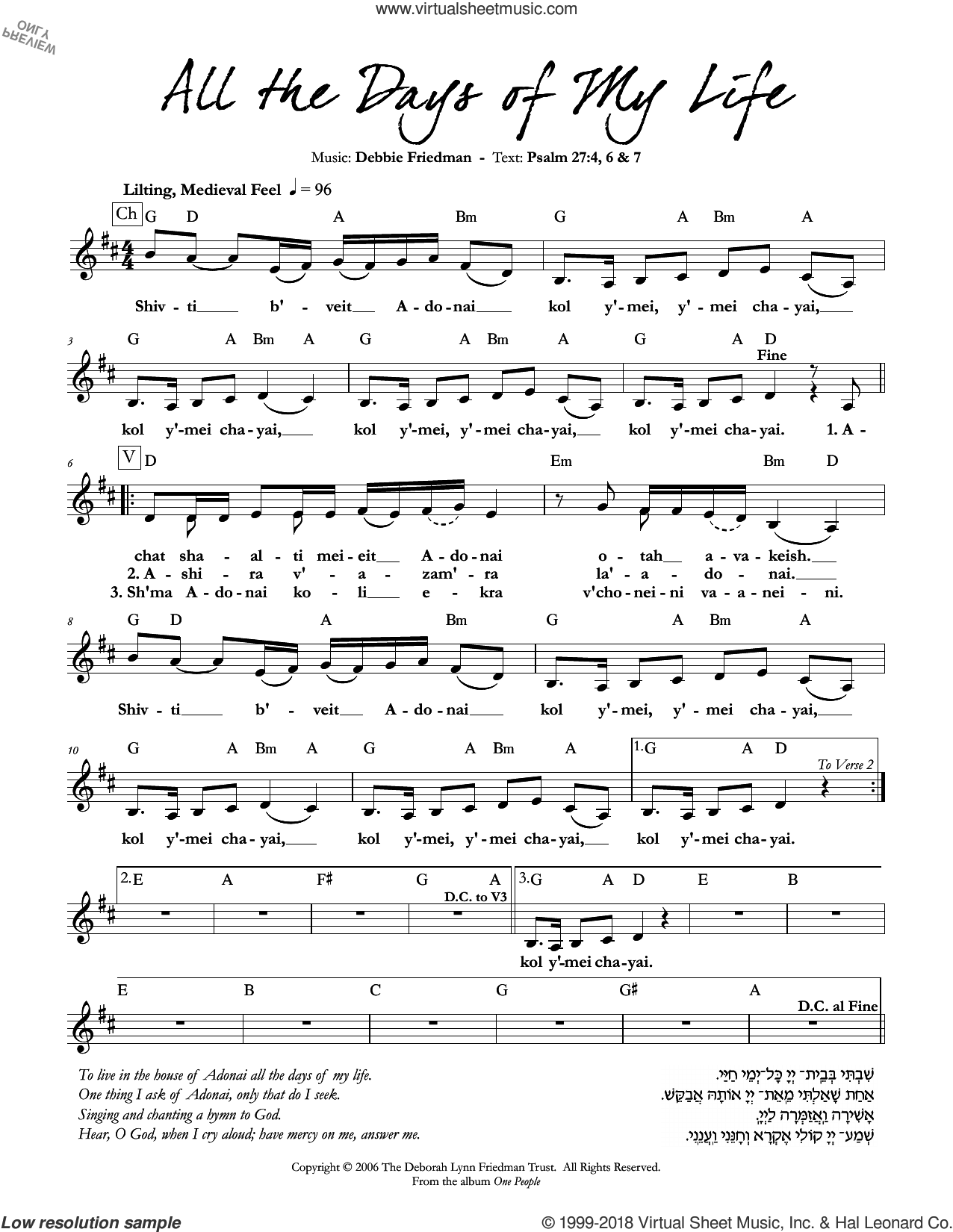 All the Days of My Life sheet music for voice and other instruments (fake book) by Debbie Friedman. Score Image Preview.