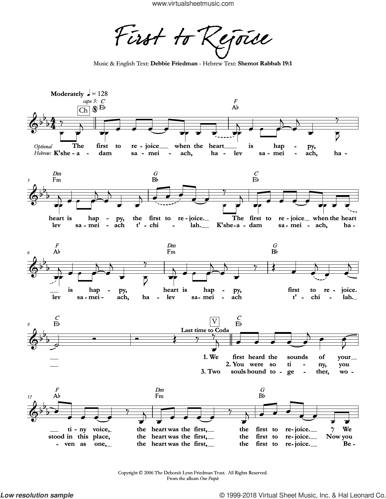 First To Rejoice sheet music for voice and other instruments (fake book) by Debbie Friedman. Score Image Preview.