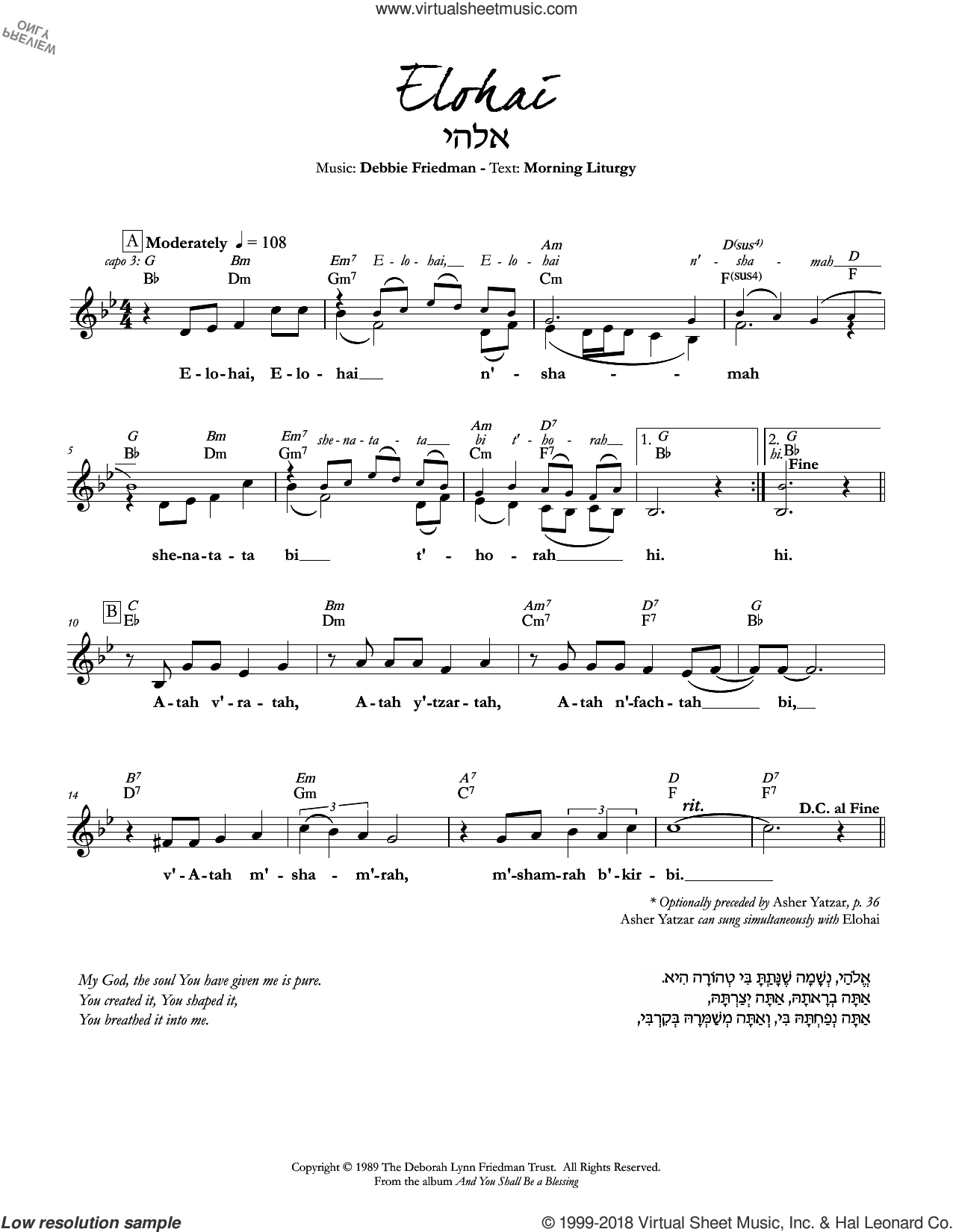 Elohai sheet music for voice and other instruments (fake book) by Debbie Friedman. Score Image Preview.