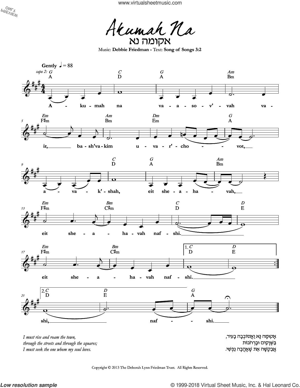 Akumah Na sheet music for voice and other instruments (fake book) by Debbie Friedman, intermediate. Score Image Preview.