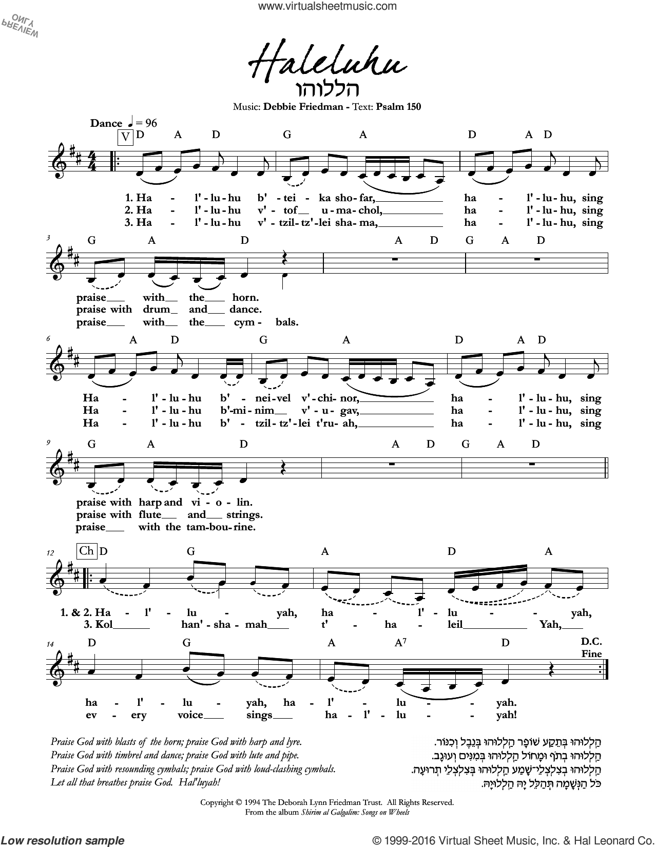 Haleluhu sheet music for voice and other instruments (fake book) by Debbie Friedman. Score Image Preview.