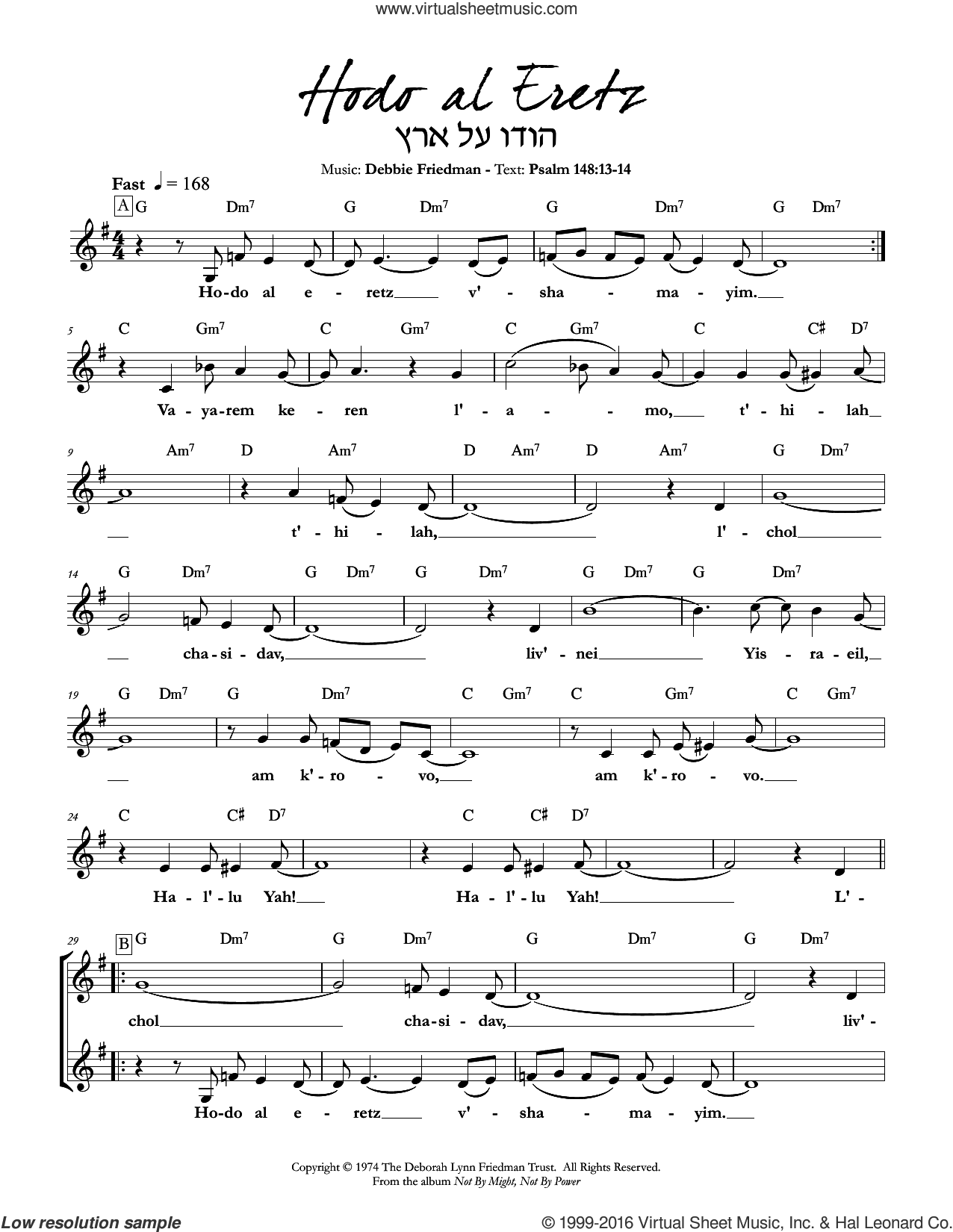 Hodo Al Eretz sheet music for voice and other instruments (fake book) by Debbie Friedman, intermediate. Score Image Preview.