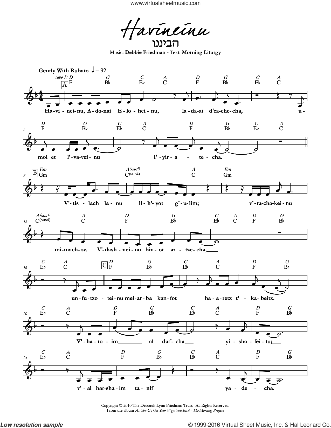 Havineinu sheet music for voice and other instruments (fake book) by Debbie Friedman, intermediate. Score Image Preview.