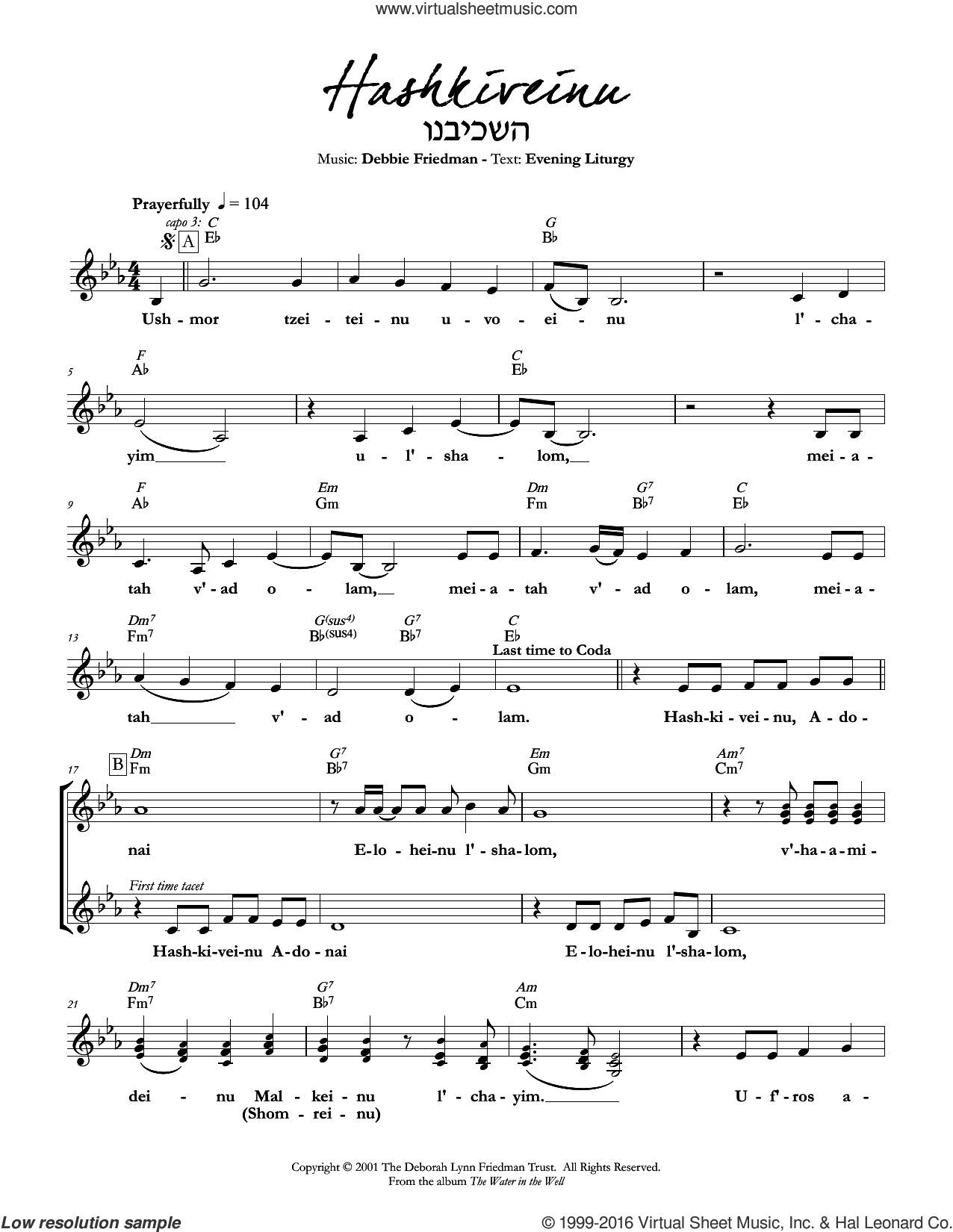 Hashkiveinu sheet music for voice and other instruments (fake book) by Debbie Friedman, intermediate. Score Image Preview.