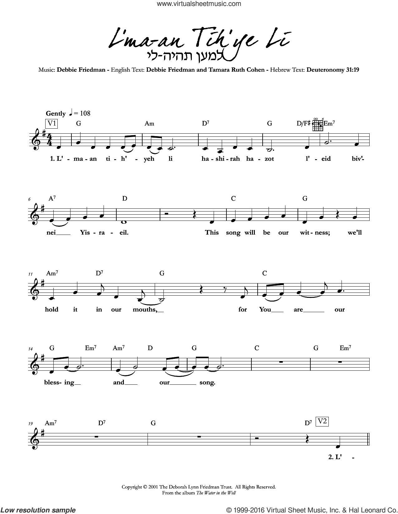 L'ma-an Tih'ye Li sheet music for voice and other instruments (fake book) by Debbie Friedman & Tamara Ruth Cohen, Debbie Friedman and Tamara Ruth Cohen, intermediate