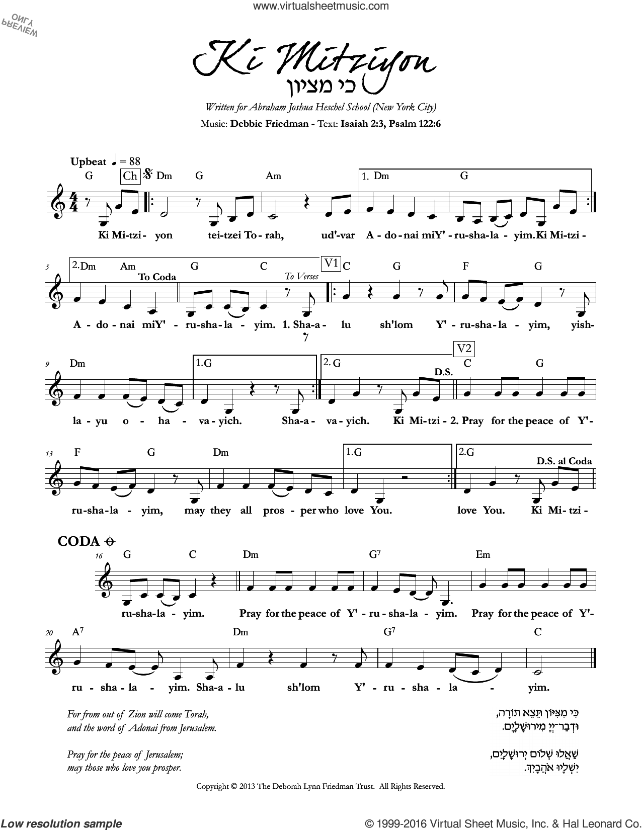 Ki Mitziyon sheet music for voice and other instruments (fake book) by Debbie Friedman, intermediate. Score Image Preview.