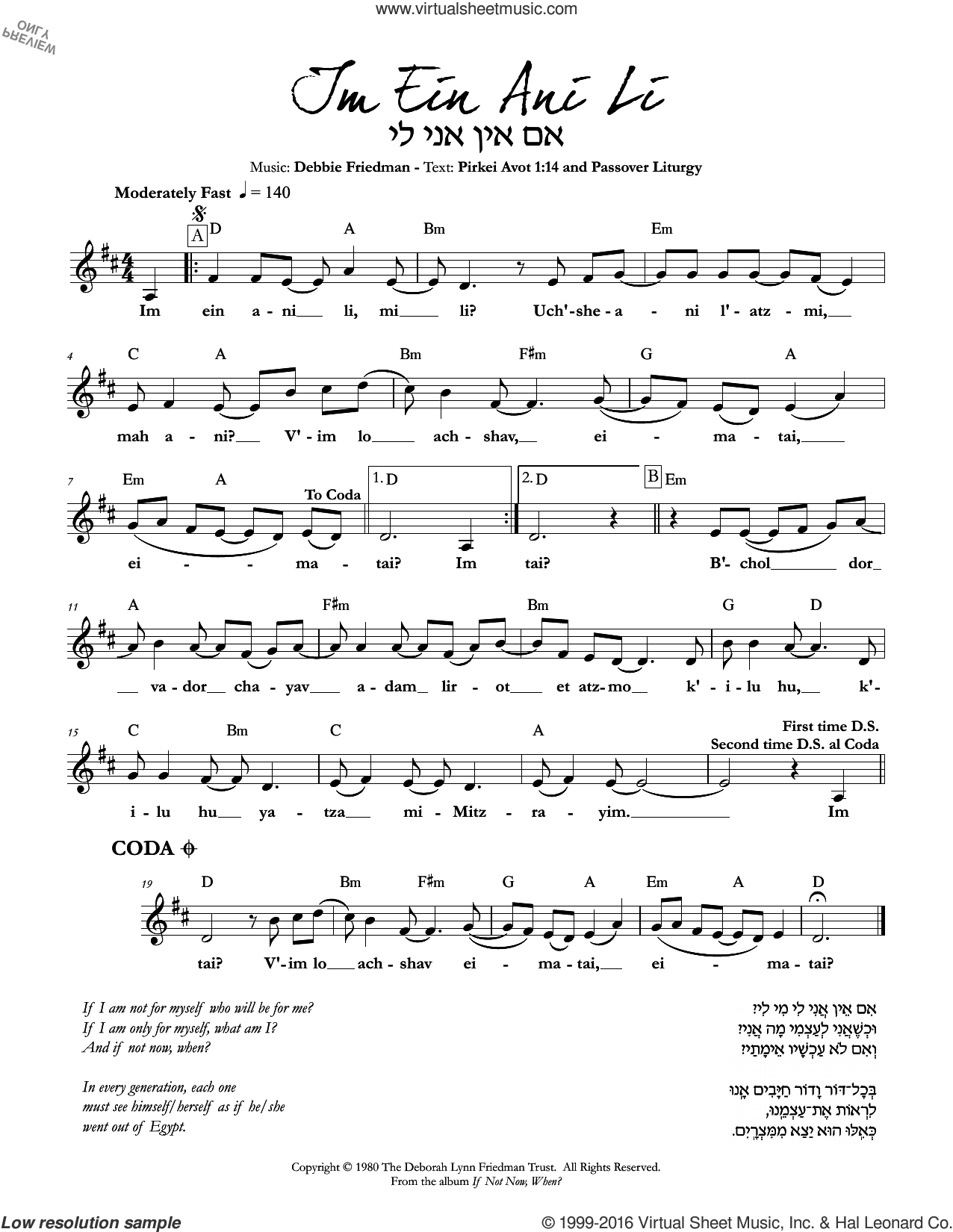Im Ein Ani Li sheet music for voice and other instruments (fake book) by Debbie Friedman. Score Image Preview.