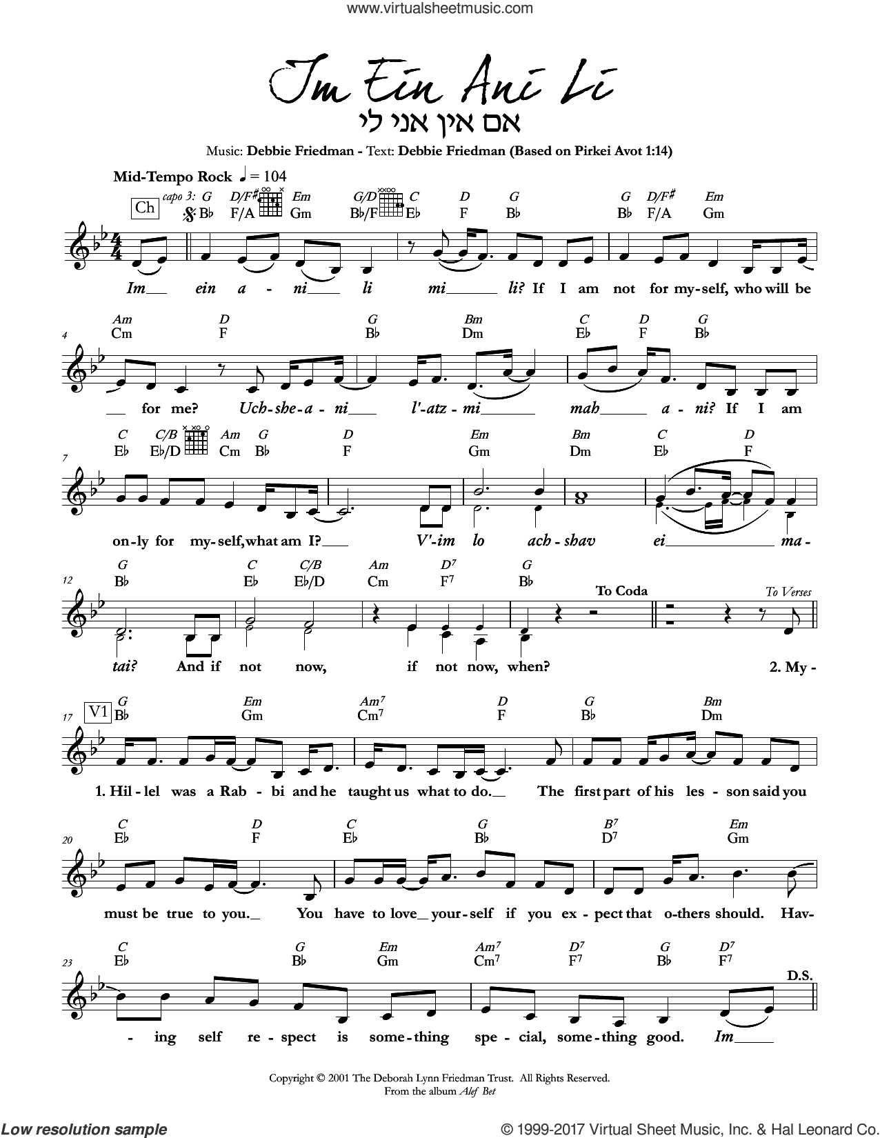 Im Ein Ani Li sheet music for voice and other instruments (fake book) by Debbie Friedman, intermediate. Score Image Preview.