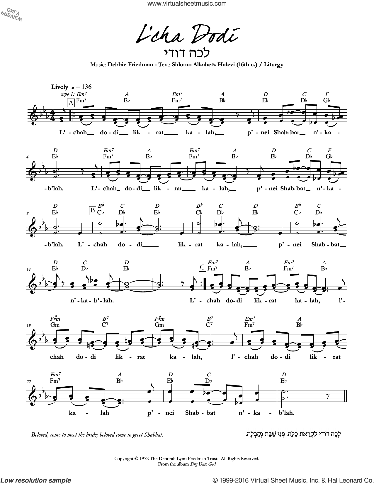 L'cha Dodi sheet music for voice and other instruments (fake book) by Debbie Friedman. Score Image Preview.