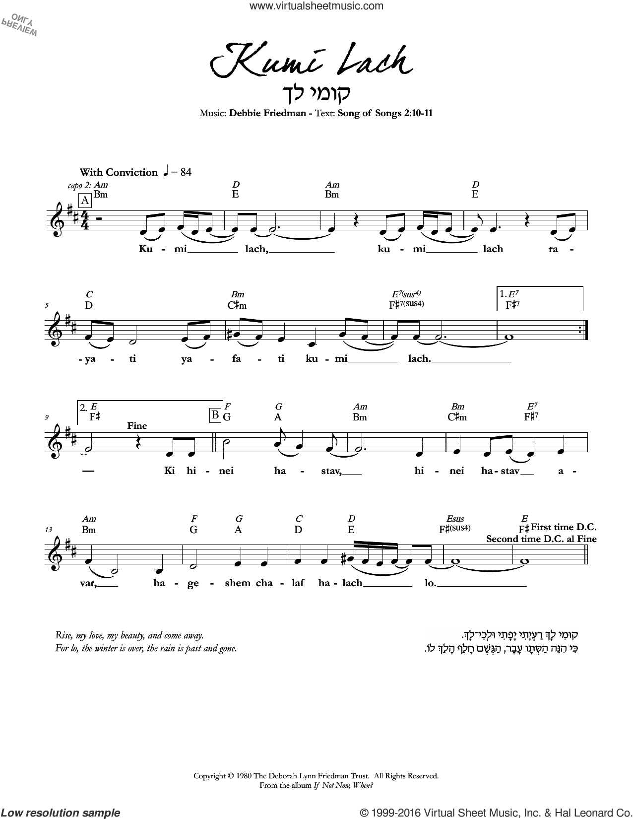 Kumi Lach sheet music for voice and other instruments (fake book) by Debbie Friedman. Score Image Preview.
