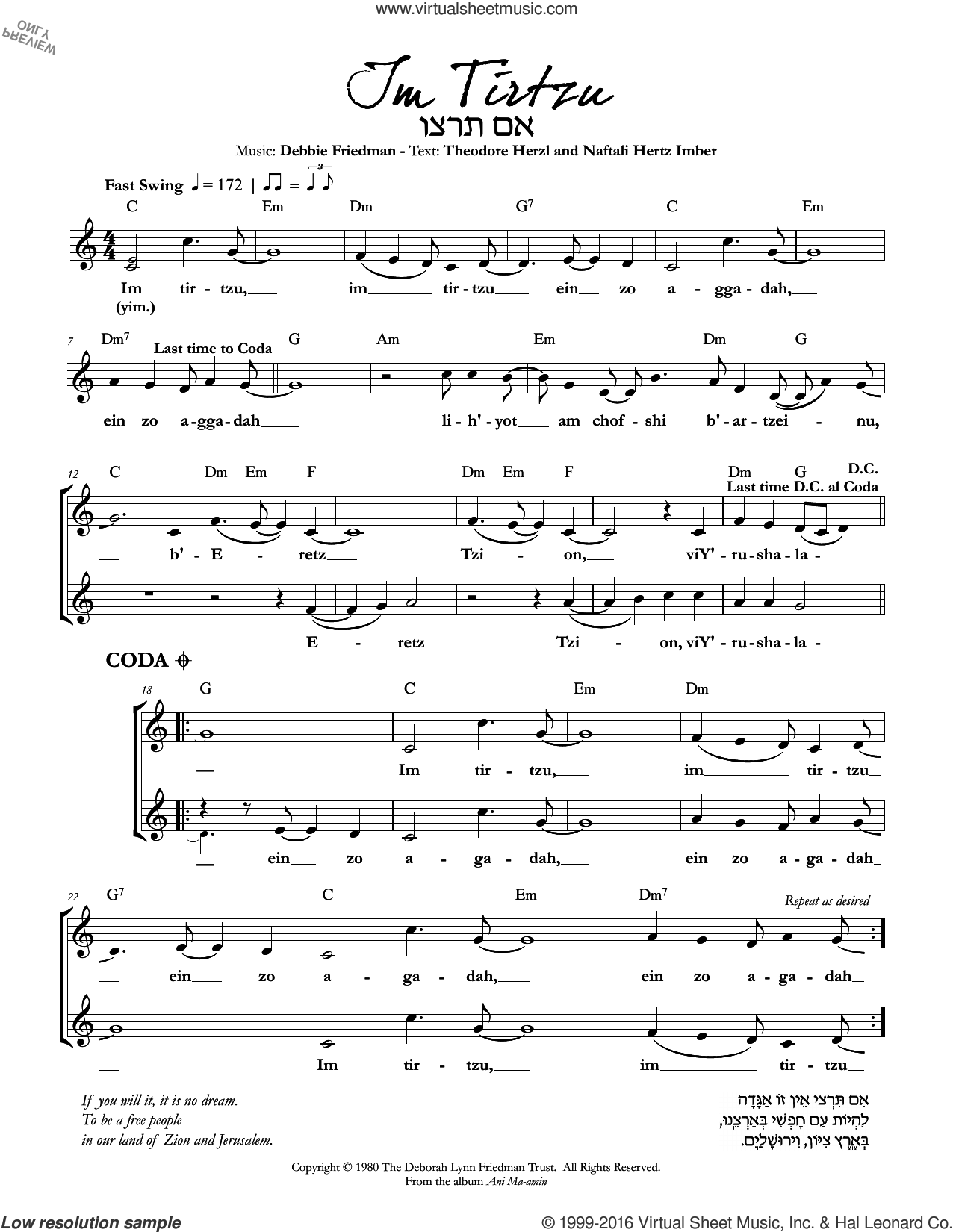 Im Tirzu sheet music for voice and other instruments (fake book) by Debbie Friedman & Naphtali Herz and Debbie Friedman. Score Image Preview.