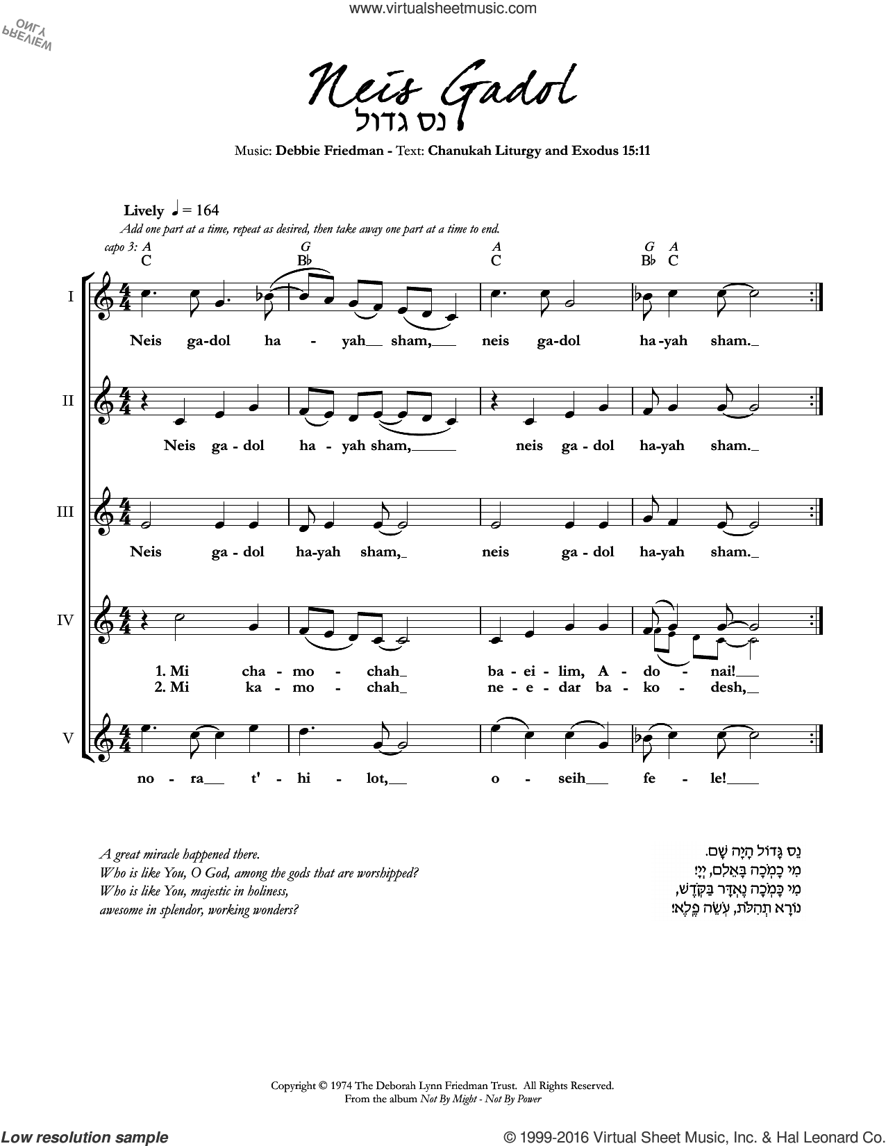 Neis Gadol sheet music for voice and other instruments (fake book) by Debbie Friedman. Score Image Preview.