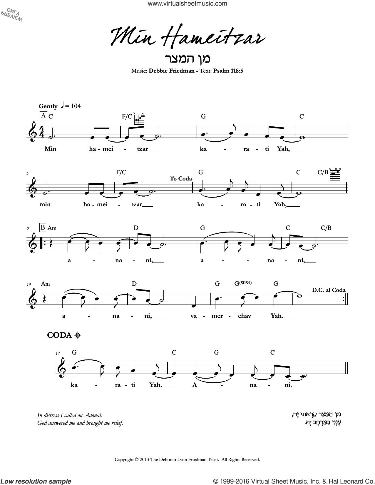 Min Hameitzar sheet music for voice and other instruments (fake book) by Debbie Friedman, intermediate. Score Image Preview.